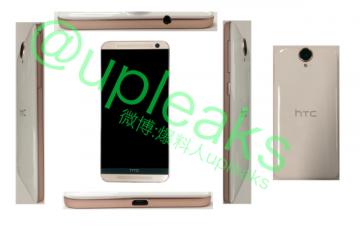 HTC-One-E9-A55-filtracion-600x377