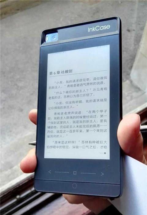 Huawei InkCase