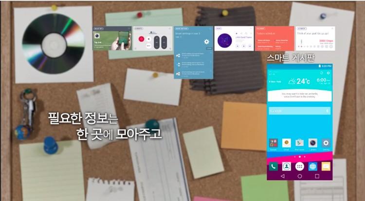 LG UX 4.0