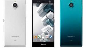 Fujitsu-Arrows-NX-F-04G-reconocimiento_CLAIMA20150514_0131_28