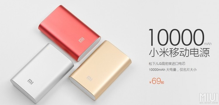 Xiaomi-Powerbank-1-750x362