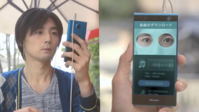 arrows-nx-iris-scanning-smartphone-japan1-671x377