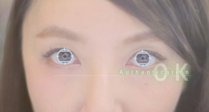 arrows-nx-iris-scanning-smartphone-japan2-671x362