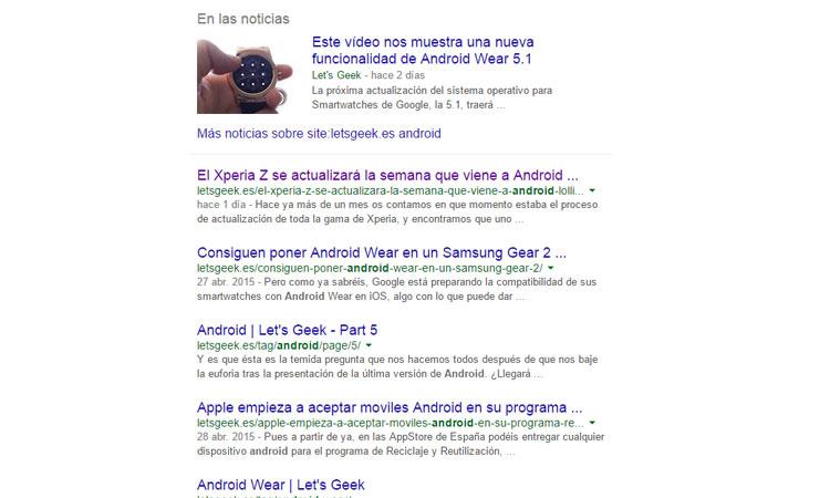 búsqueda site: en google