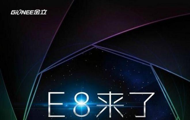 Logo Gionee Elife E8