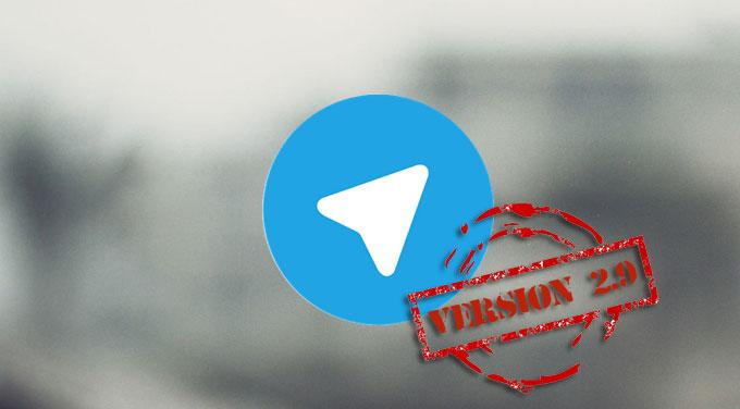 Telegram 2.9