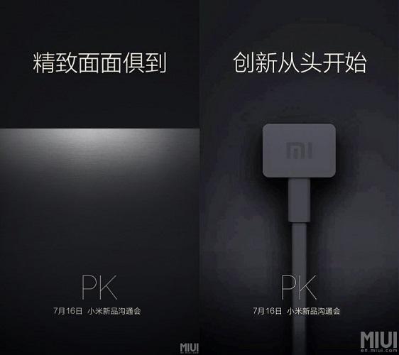 Xiaomi-2