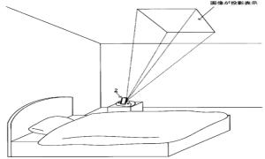 monitor-2