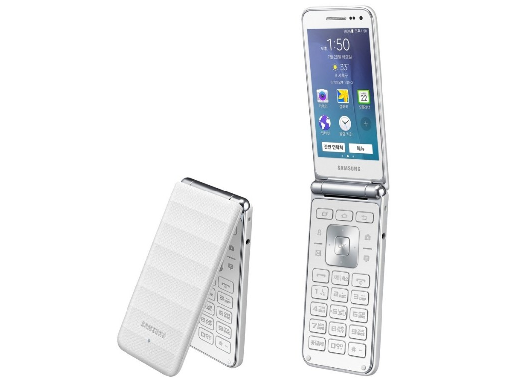Samsung Galaxy Folder Blanco