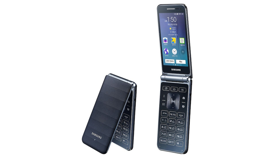 Samsung Galaxy Folder Negro