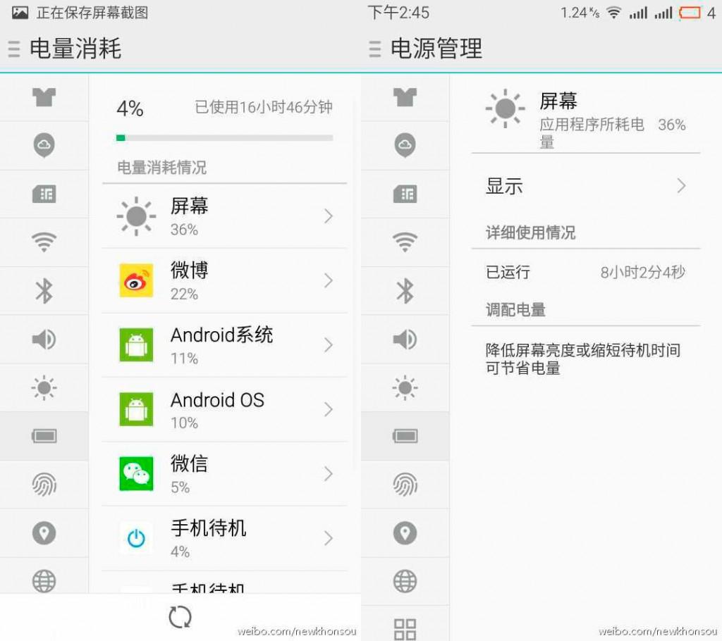 Meizu-Pro-5-Screenshots-Bateria