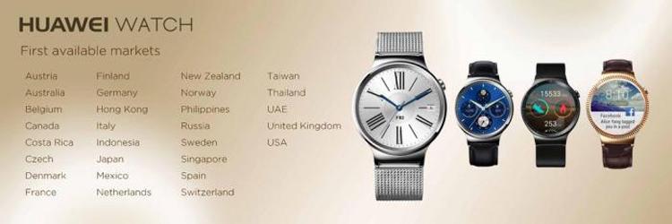 huawei-watch-disponibilidad-700x233