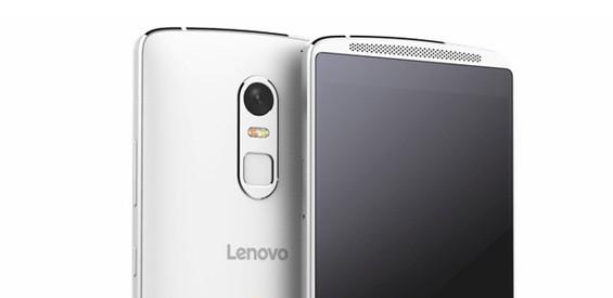 Lenovo Lemon X