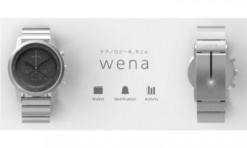 Sony_Wena