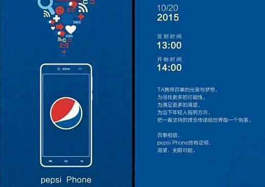 Pepsi data