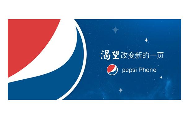 Pepsi anuncio