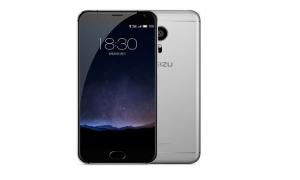 Meizu MX5 Gearbest