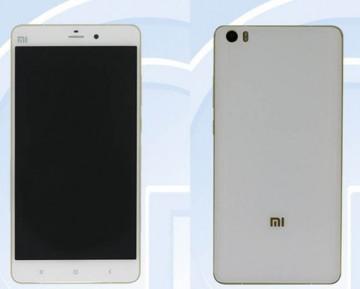 Xiaomi Mi5 Plus TENAA